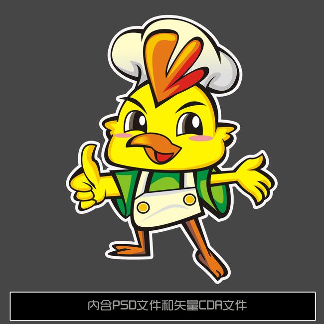 餐馆行业卡通鸡厨师形象设计-动物图案-花纹图案设计