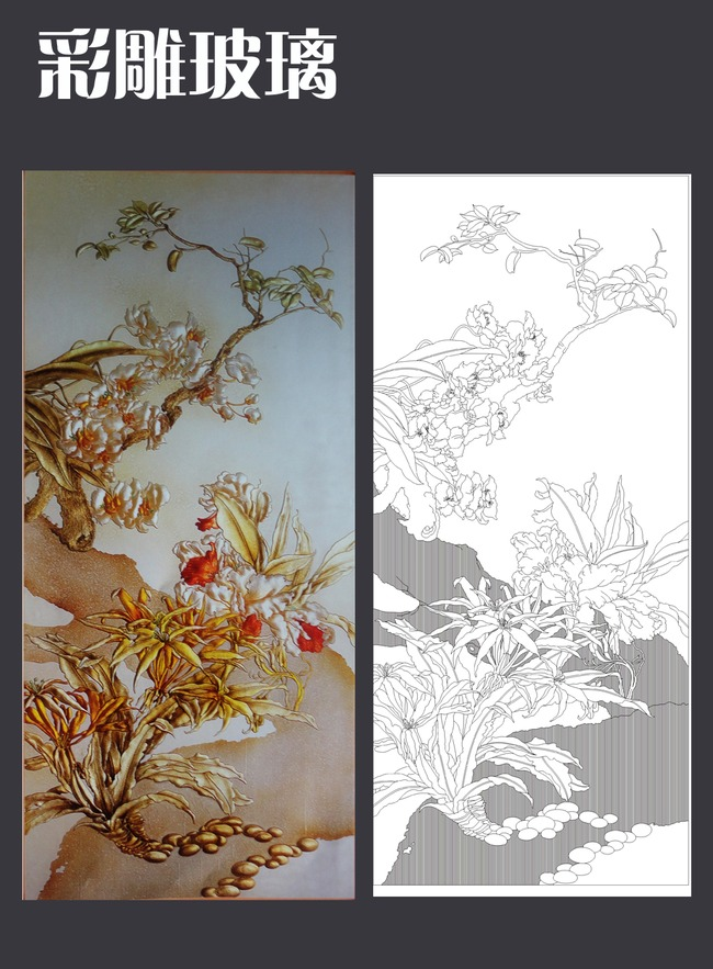 彩雕玻璃矢量线稿-雕刻图案-室内装饰|无框画|背景墙