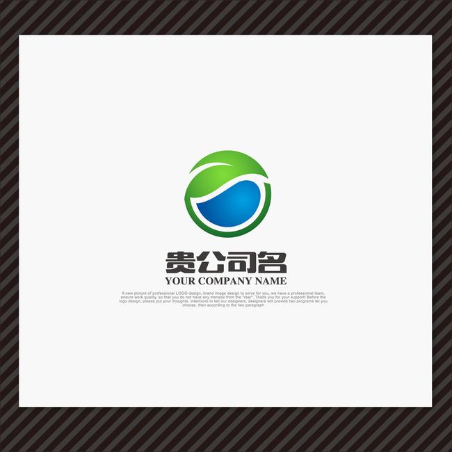 logo树叶水滴