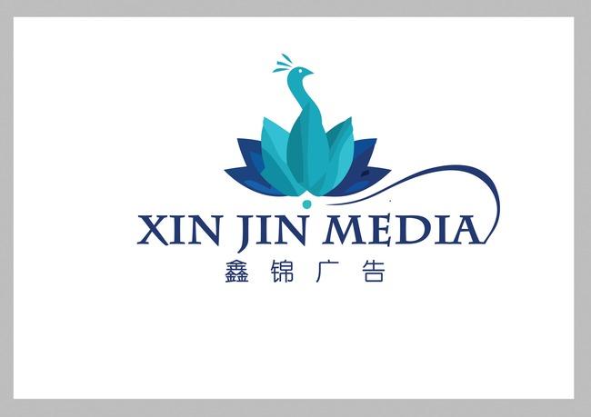 广告公司logo-商业服务logo-标志logo设计(买断版权)