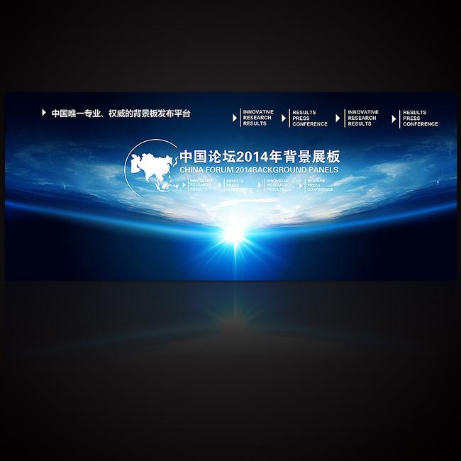 蓝色线条科技地球背景展板素材