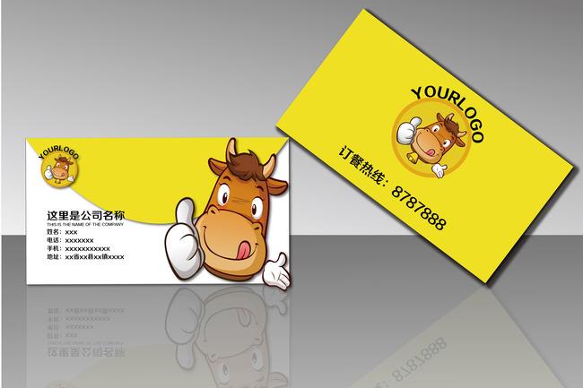 名片设计-茶艺餐饮名片-vip卡|名片模板