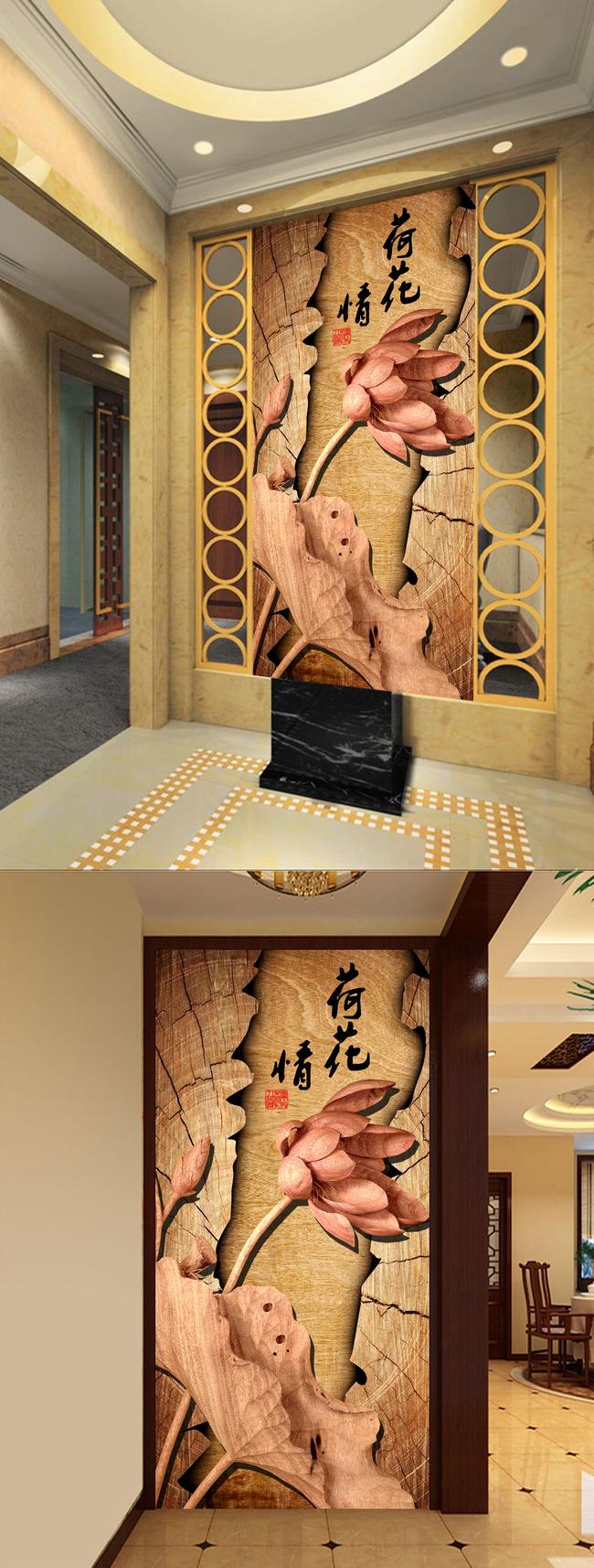 高档立体木雕荷花玄关过道背景墙装饰画