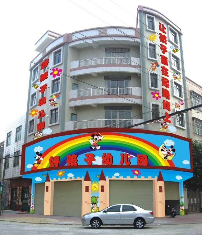 幼儿园广告招牌模板下载cdr素材下载