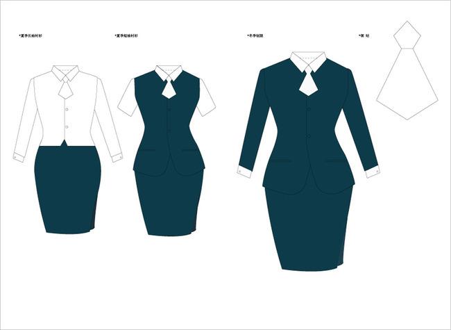 服裝設計模板