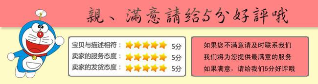关键词: 好评有礼 五分好评 服务卡 好评卡 温馨提示 淘宝店铺 淘宝