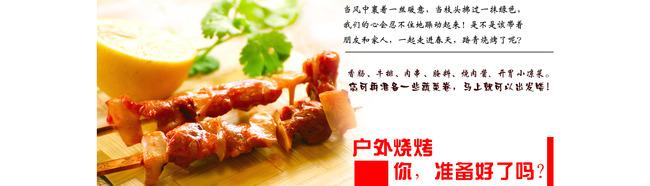 淘宝台湾特产全屏海报模板下载