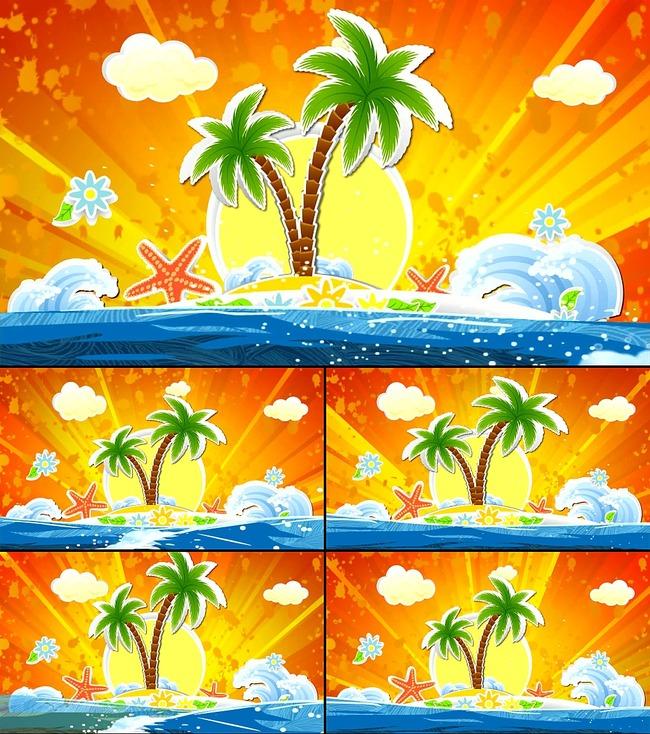 手绘卡通沙滩海浪动态演出背景