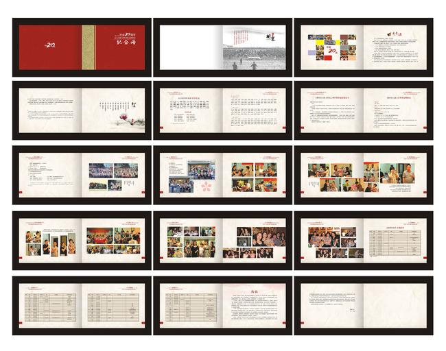 同学录同学聚会毕业纪念册设计模板下载