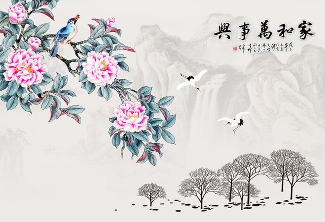 电视墙 墙纸 国画 雕花图案 富贵有余 牡丹 金牡丹 花鸟 家和万事兴