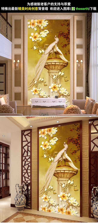 极品欧式孔雀玉兰花玄关背景墙装饰画