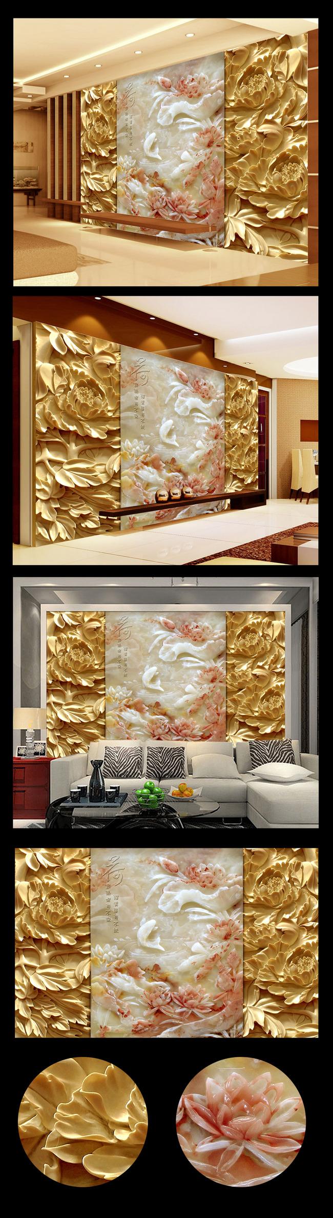 高清木雕玉雕浮雕荷花牡丹电视背景墙