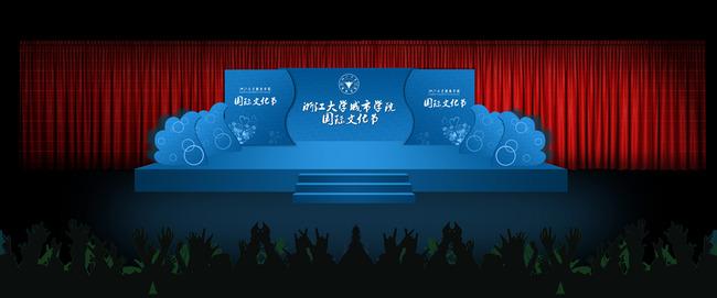 庆典晚会舞台舞美设计效果图-学校舞台背景-舞台背景