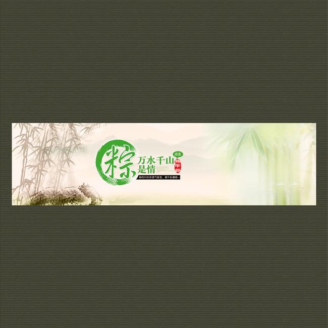 淘宝天猫夏季竹背景全屏促销海报模板psd
