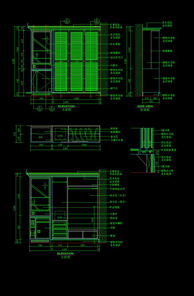 衣柜cad图纸设计附施工材质文字说明