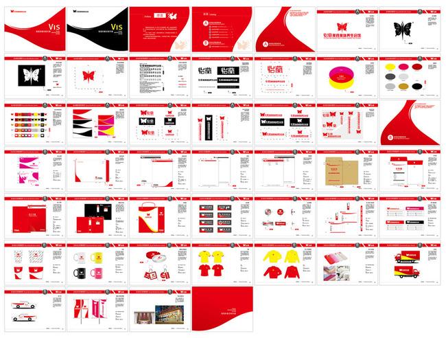 vi设计手册-vi模板|设计-海报设计