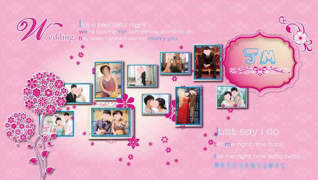 婚礼 喷绘照片 背景墙图片 海报背景图 海报设计