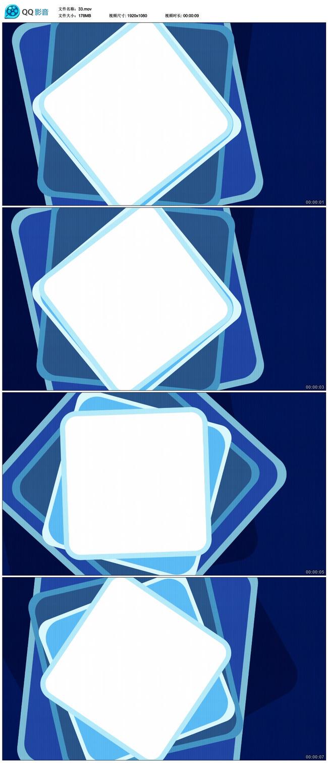 文字框视频素材-动态|特效|背景视频素材-动态视频素
