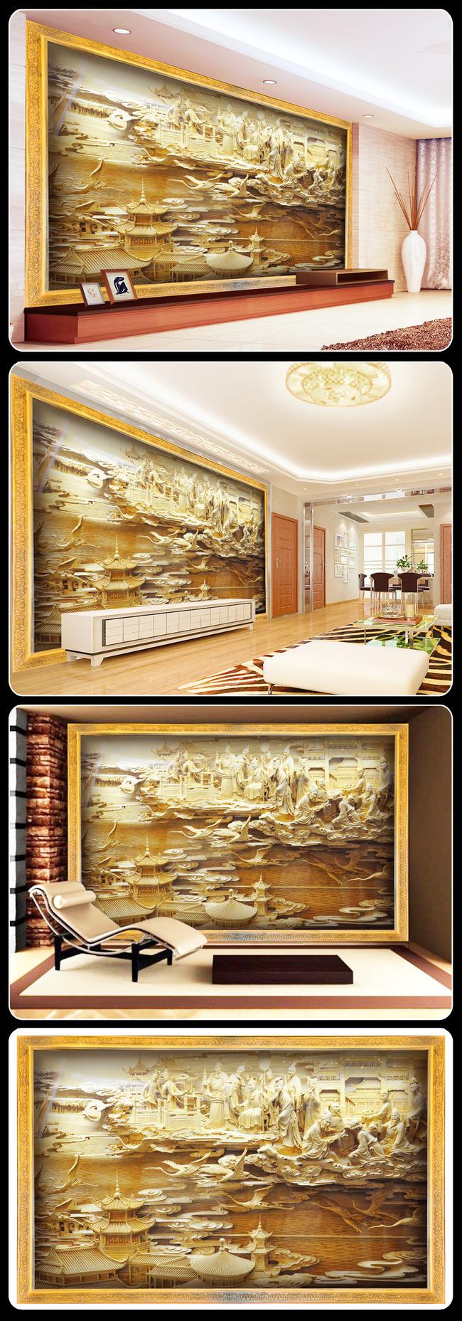 客厅木雕山水风景画背景墙装饰设计