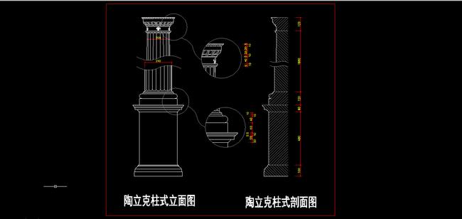 【】工装室内欧式陶立克干柱子cad图纸设计