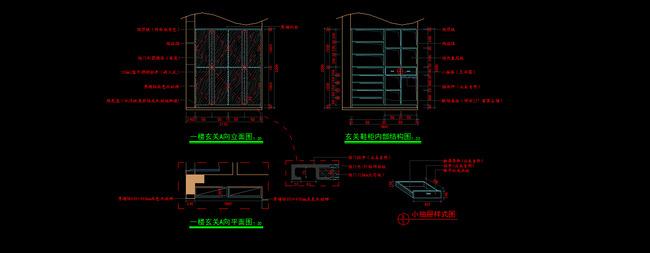 鞋柜cad图纸设计附带施工材质说明-柜子图纸-家具