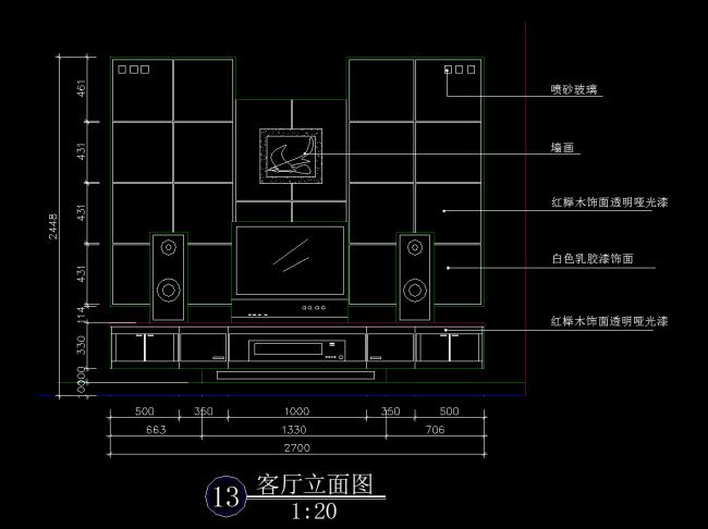 【dwg】电视背景墙立面图cad图纸