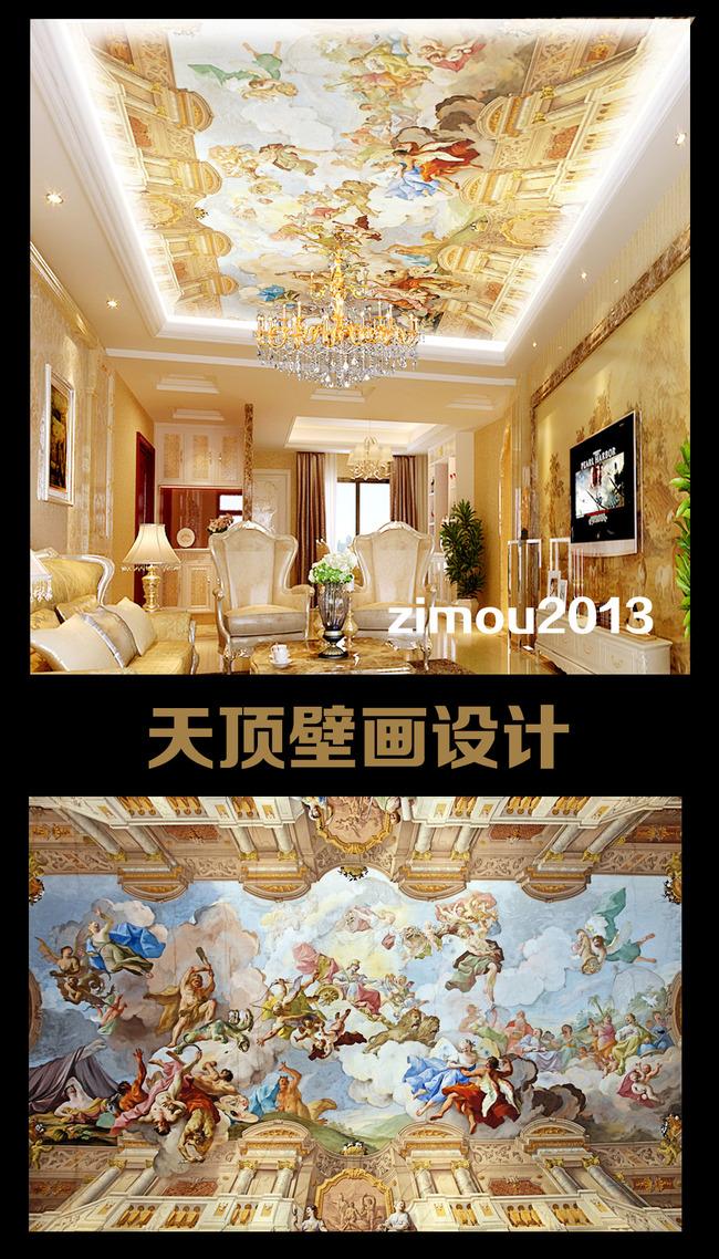 欧式升天图天顶天花板吊顶壁画背景-背景墙-背景墙