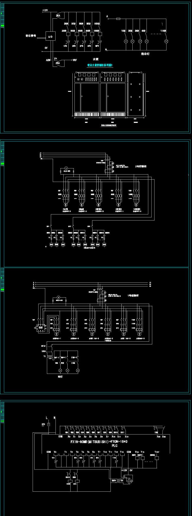 音乐喷泉cad电气控制图