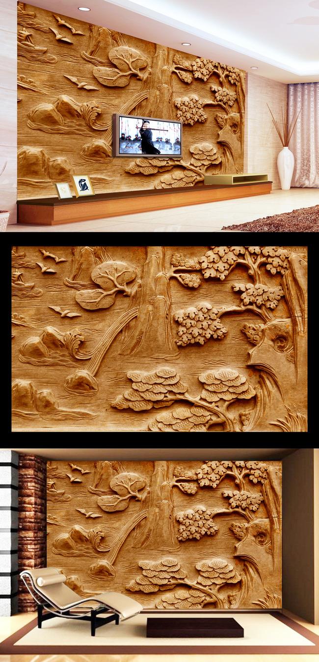 立体木雕迎客松山水国画风景画客厅装饰画
