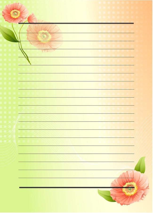 花朵梦幻背景信纸-信纸背景-word模板