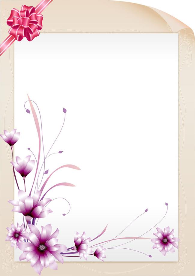 【】唯美淡紫色花朵梦幻信纸背景