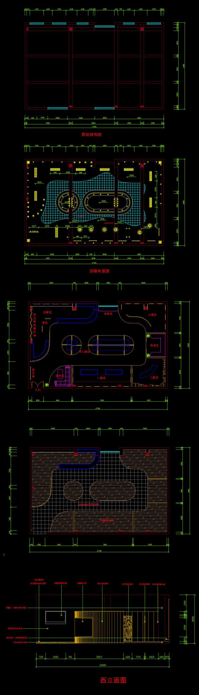 197㎡展廳設計cad裝修圖(含效果)-展廳cad圖紙-cad圖