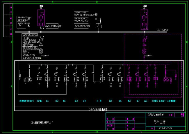 35kv变电所电气主接线图cad图纸