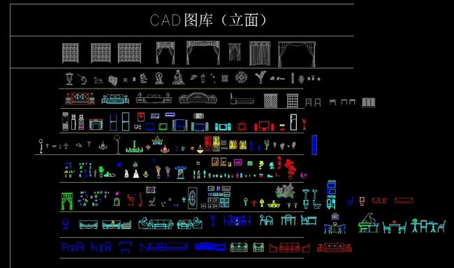 cad家具立面图-家具cad图纸-室内设计cad图库