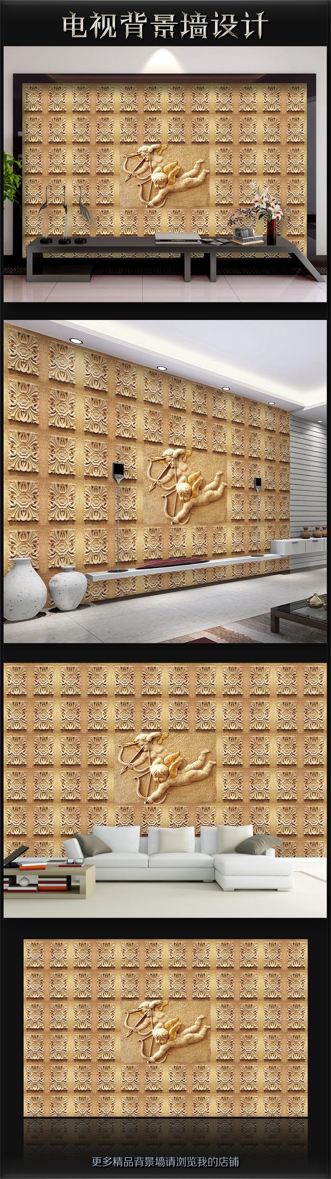 欧式丘比特砂岩电视背景墙浮雕壁画