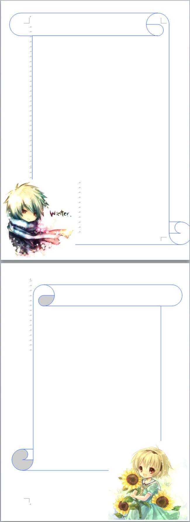 a4信纸边框简单又漂亮