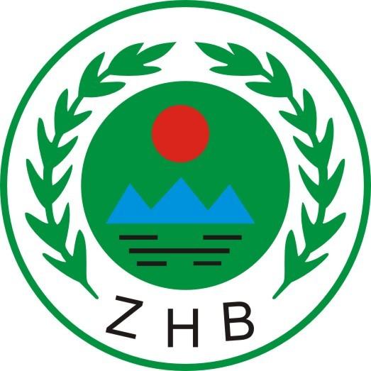 logo 矢量图 说明:zhb认证标志logo矢量图 分享到:qq空间新浪微博腾讯