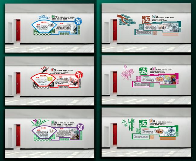学校文化墙 墙面展板设计 走廊展板设计 楼道牌 走廊牌 异型展板 社区