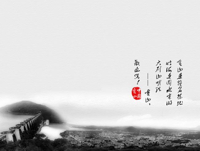 中国风ppt模板-中国风ppt-ppt模板