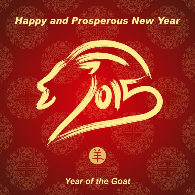 红色花纹2015新年羊年背景矢量素材