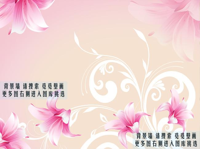 关键词: 百合 花卉 郁金香 花蕊 花纹 时尚 简约 线条 动感 叶子