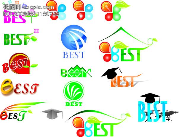 logo艺术字+logo模板设计