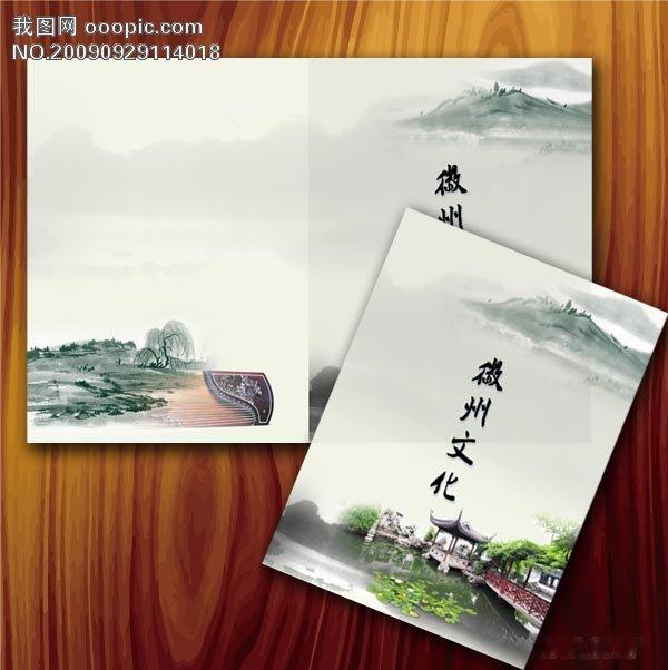 竹子手抄报简单边框 手抄报的竹子边框 竹子边框