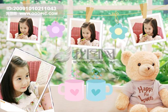 清新可爱的儿童像框