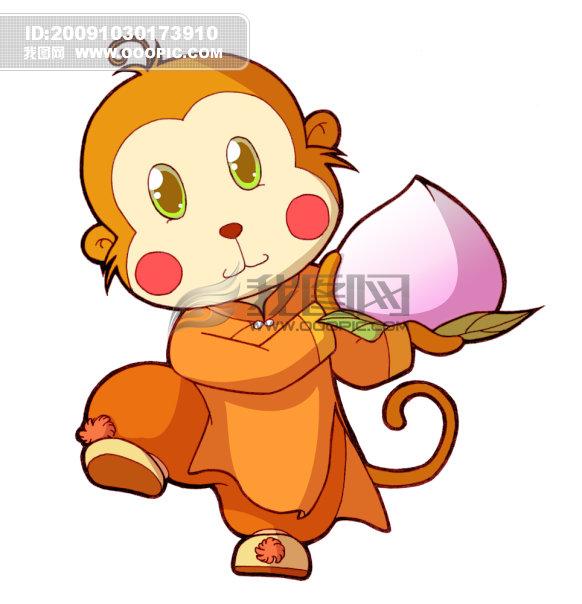 十二生肖猴 生肖 猴 寿桃 动物 形象设计 卡通 日