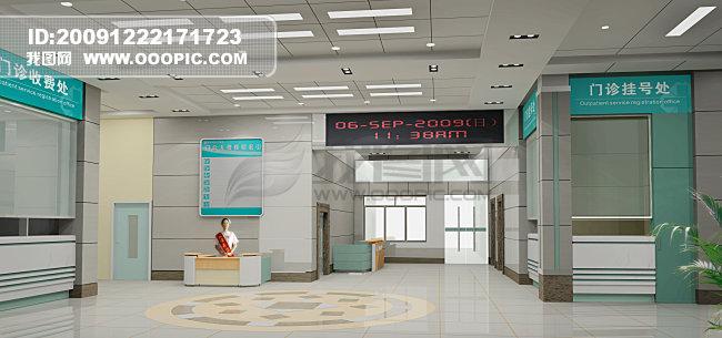 医院门诊大厅 室内模型 3d模型下载 模型库 3d效果