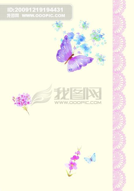 手绘插画 笔记本封面 卡片 册子