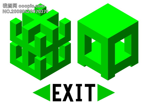 绿色出口字体设计 艺术字下载图片